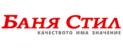 Лого Баня Стил